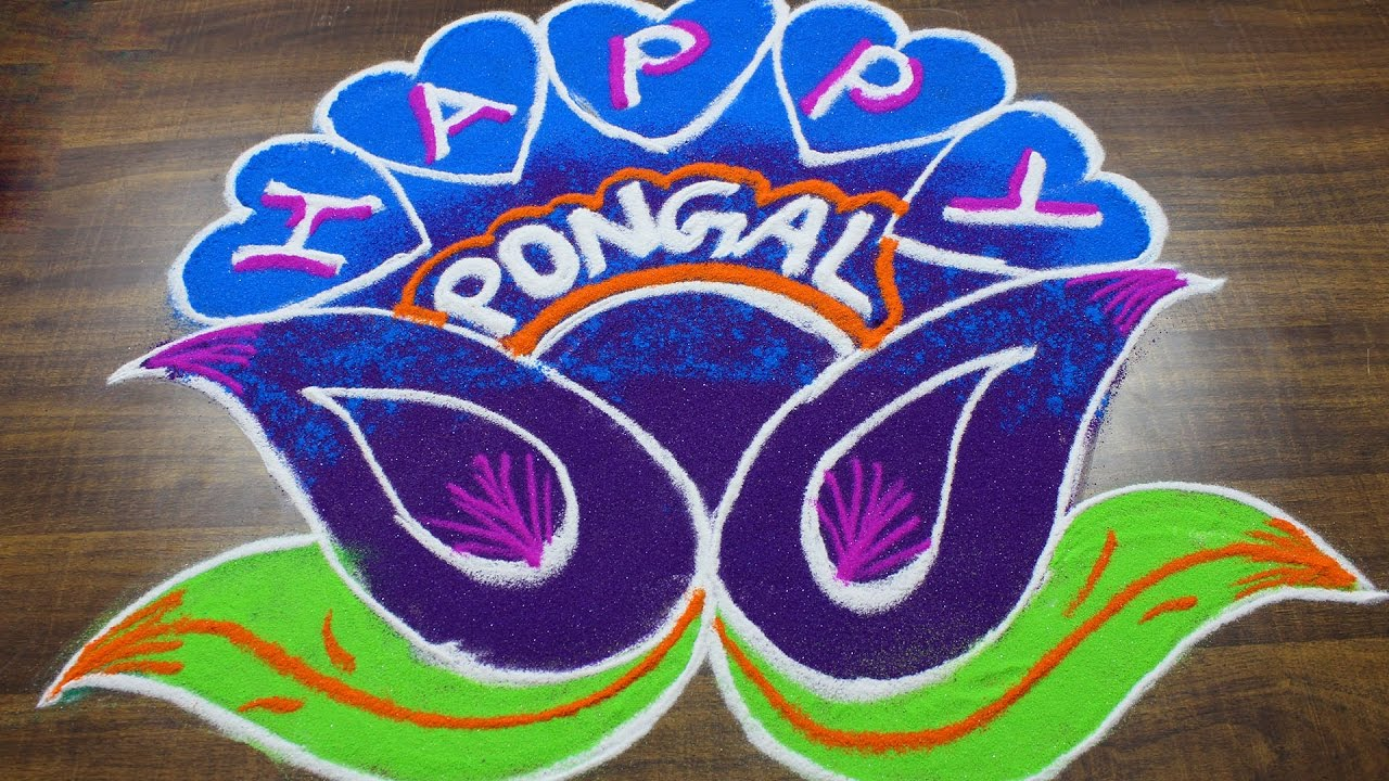 Easy rangoli designs for Bhogi advise