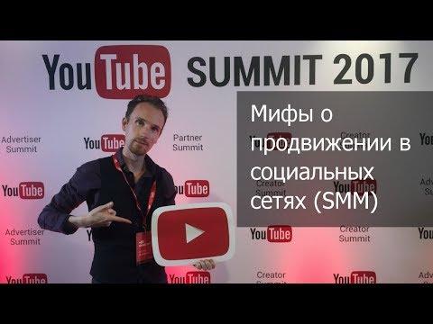 Основы продвижения в youtube