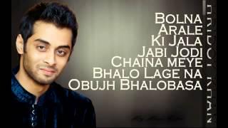 Hridoy khan song  2015 best collcetion