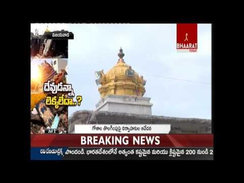 Ap Govt Demolition Hindu Temples In Vijayawada    Bhaarat Today