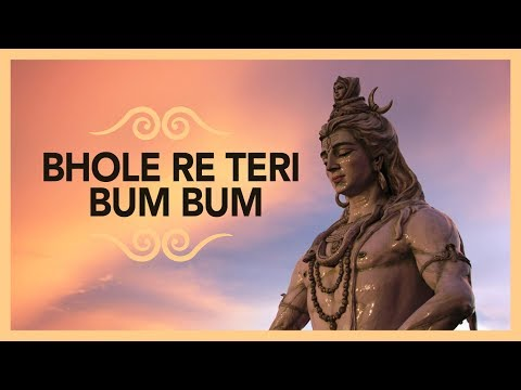 Bhole Re Teri Bum Bum | 2013 Super Hit Shiv Bhajan