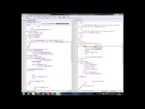 Создание шаблона Ucoz своими руками.mp4