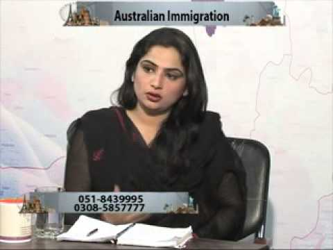 Mr  Rizwan Ul Haque Australian immigration consultant mara agent3  Part