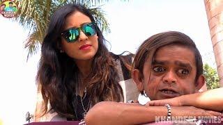 छोटू के उलटे काम | Chotu ke Ulte Kaam | Khandesh Hindi Comedy | Chotu Comedy Video