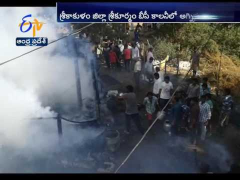 An Old Man Burnt Alive in Fire Accident in Srikakulam District
