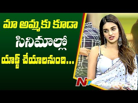 My Mom Wants Me to Act in Telugu Films : Nidhi Agerwal | Naga Chaitanya, Madhavan | NTV