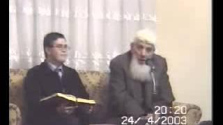 Mehmed Kırkıncı - Sevgi ve Korku, 24. Söz, 5. Dal