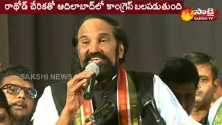 TRS leader Ramesh Rathod joins Congress || Sakshi TV