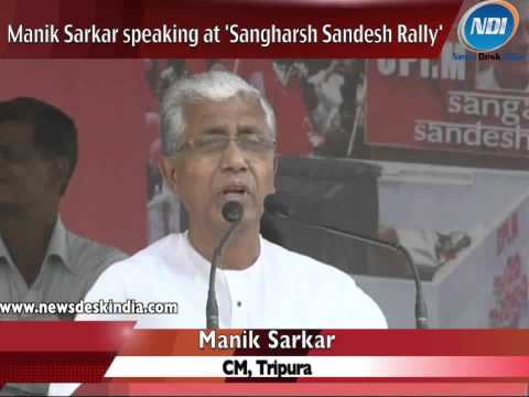 Sangharsh Sandesh Rally: Manik Sarkar says UPA government is working against poor