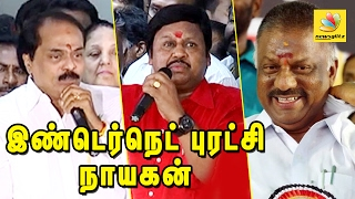 Actor Ramarajan & Thyagu support to O Panneerselvam