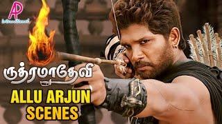 Rudhramadevi Tamil Movie | Allu Arjun Scenes | Anushka | Rana Dagubbati | SS Rajamouli