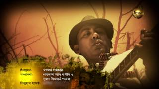 Download Batase Lasher Gondho(song) 3Gp Mp4