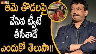 Bachchan Guns and Zeenat Thighs Inspiration For Ram Gopal Varma |Latest Telugu Cinema News