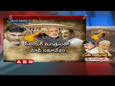 TDP's No Trust Motion | Opposition Parties All Set To Expose Modi Government In Lok Sabha
