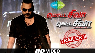 Motta Shiva Ketta Shiva Movie New Trailer