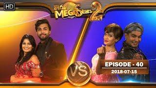 Hiru Mega Stars 2 | Episode 40 | 2018-07-15