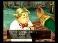 DQ8 (PS2) - 裏エンディング
