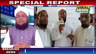 17 Aug, बालापुर महाराष्ट्र का whatsap group क्या कर रहा है ? Viral  News Live