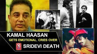 Kamal Haasan Gets Emotional, Cries Over Sridevi Death