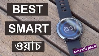 Huami Amazfit Pace GPS Review |This Is The Best Smartwatch in 2018  [Bangla]