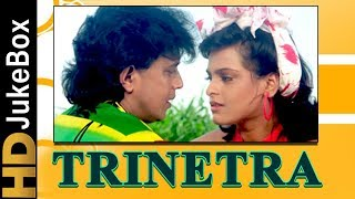 Trinetra 1991   Full Video Songs Jukebox   Dharmendra, Mithun Chakraborty, Deepa Sahi, Shilpa