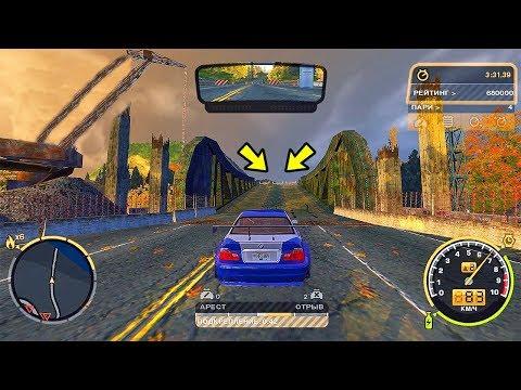 Что будет если не перепрыгнуть мост в финале Need For Speed Most Wanted?
