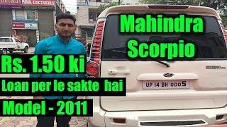 Second hand Scorpio price in Delhi, Used Mahindra Scorpio Car Price Under 2 Lakh, Used Car in Diesel
