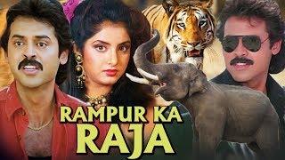 Rampur Ka Raja Full Movie   Divya Bharti Movie   Venkatesh   Hindi Dubbed Movie