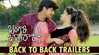 Bangari Balaraju Movie Back To BAck Trailers  | | Raaghav, Karonya Kathrin