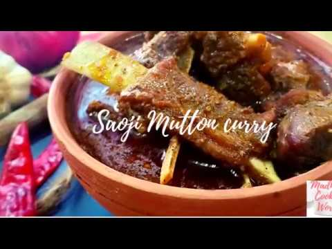 Easy Tasty Mutton Curry   Spicy mutton curry   Spicy Saoji mutton curry   Saoji Nagpur special