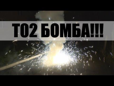 """Обзор петарды """"Трещащая бомба"""" Т02 ТМ""""Феерия"""".МНОГО ИСКР!"""