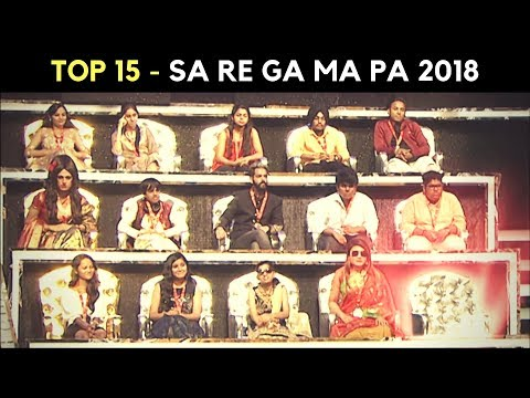 SaReGaMaPa 2018 TOP 15 Contestants - Team Sona, Shekhar, Wajid