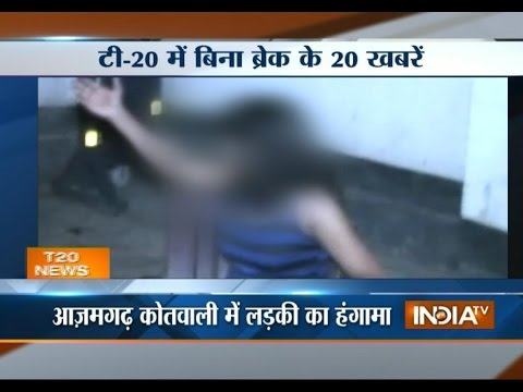 India TV News: T 20 News | July 25, 2014