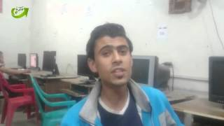 علي الكوفية - محمود نبيل ابو عطية - بدون موسيقي