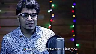 porena cokher polok bangla mix covered by Dipto Rahman