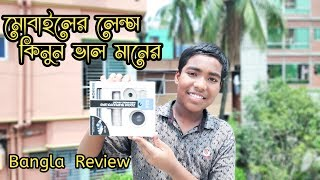 smartphone Best Quality 12x Mobile Lens|| Dslr and Mobile Lens ||Bangla Review  Video 2019