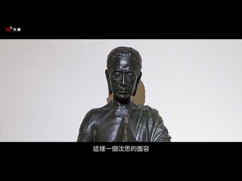 黃土水《 水牛群像》- 「聲動美術館」(第6集)