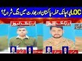 Breaking News | Another bad news for PAK Army | 15 August 2019 | Dunya News