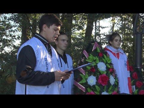 Десна-ТВ: День за днём от 03.10.2018