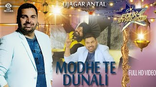 Ujagar Antal - Modhe Te Dunali (Full Video) | Folk E Stan 2018 | Mp4 Records