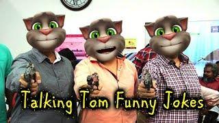 Talking tom funny jokes tamil comedy make kutty kavithai