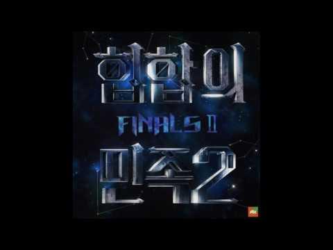 "[AUDIO] Reddy ë ˆë"""" & Kim Bo A 김보아 (SPICA) - ""Complicated"""