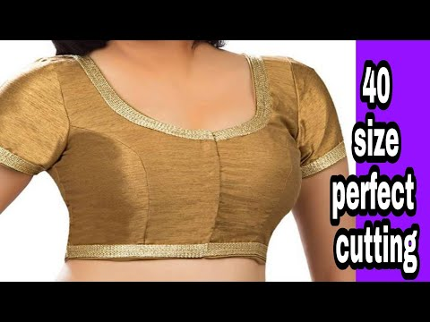 Princess cut designer blouse ki cutting kaise karte hain