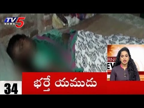 Superfast News | 10 Minutes 50 News | 24th November 2018 | TV5 News