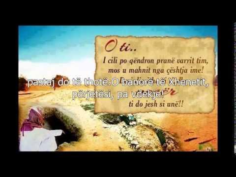 Përkujtim me vdekjen - Shejh Abdurrazak el-Bedr