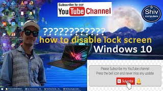 🤷♂️🤷♀️👌 how to disable lock 🔒 screen on windows 10 pro💻🖥 in Hindi. ❓❓❔