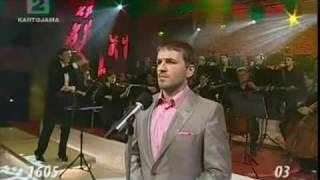 "Augustinas Šimkus - ""Serenada"""