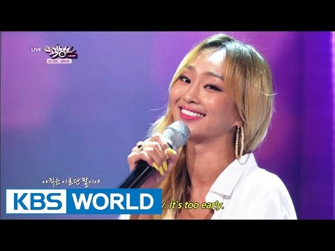 Music Bank with Eng Lyrics | 뮤직뱅크 (2014.08.10)