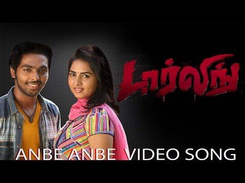 Anbe Anbe Video Song - Darling (2015) | G. V. Prakash Kumar | Nikki Galrani | Karunas | Bala video