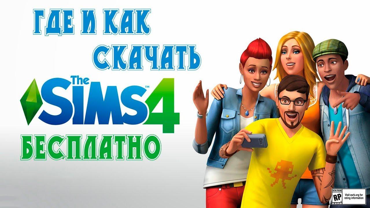 The sims porn edition sexy actress